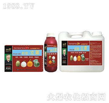 瓜果类营养增产精华液-