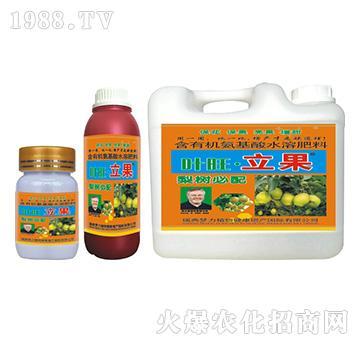 梨树必配营养增产精华液-叶旺・立果-海俐丹