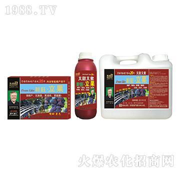 葡萄营养增产精华液-叶