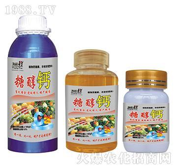 糖醇钙-海俐丹
