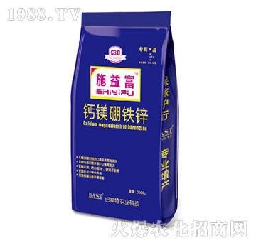 钙镁硼铁锌-施益富