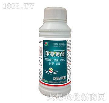 20%甲氰菊酯乳油-华阳农药