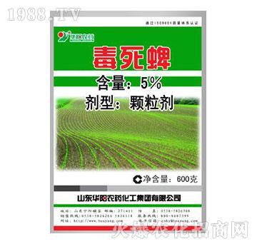 5%毒死蜱-华阳农药