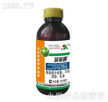 33%二甲戊乐灵-菜草通-华阳农药
