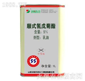 5%顺式氰戊菊酯乳油-华阳农药