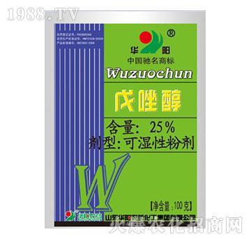 25%戊唑醇-华阳农药