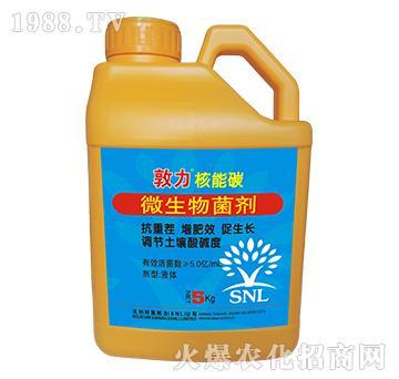 核能碳微生物菌剂(桶)-敦力-施耐力