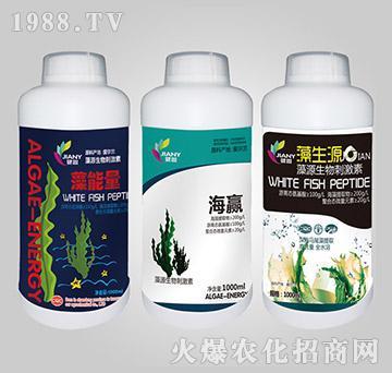 海藻素+游离肽氨基酸-健盈-海赞
