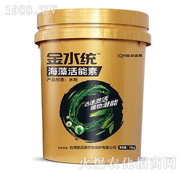 海藻活能素(10kg)-金水统-欧迈思