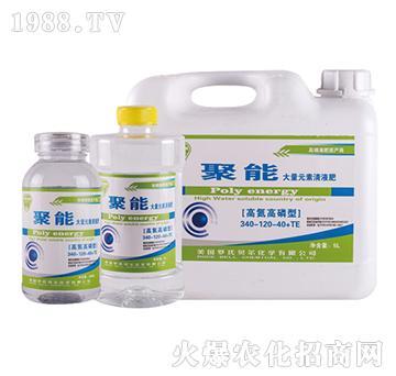 高氮高磷型大量元素清液肥340-120-40+TE-罗氏贝尔