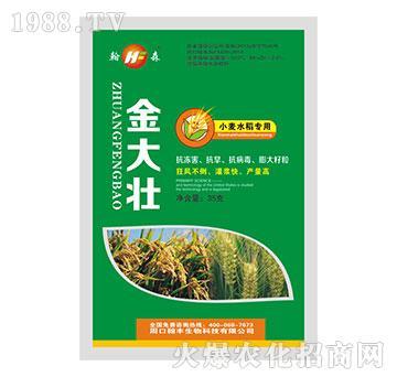 金大壮-小麦水稻专用-翰森