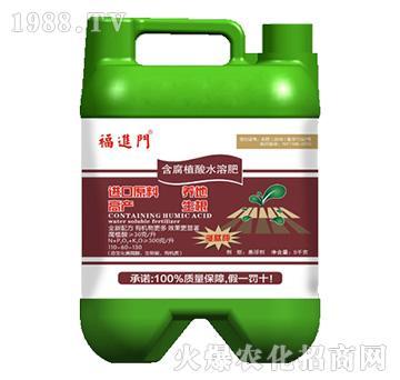 含腐植酸水溶肥料-福进
