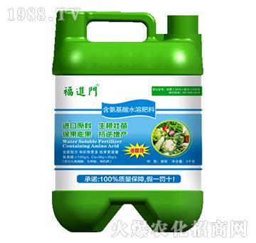 含氨基酸水溶肥-福进门