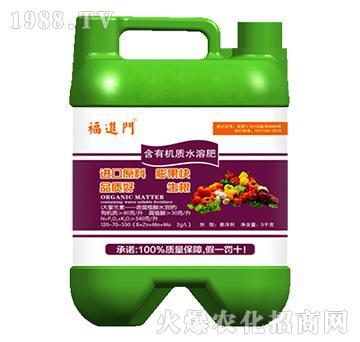 含有机质水溶肥-福进门