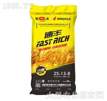 小麦适用复合肥25-13-8-速丰-凯龙楚兴