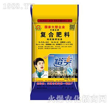 复合肥料16-16-16(纯硫酸钾制造)-歌利洋