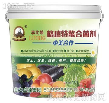 格瑞特微生物螯合菌剂-李比希-津大盛源