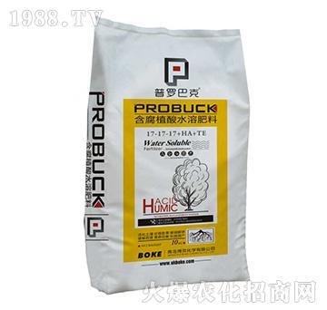 含腐殖酸水溶肥料17-17-17+HA+TE-普罗巴克-博克