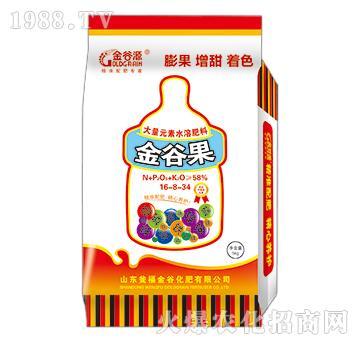 大量元素水溶肥料16-8-34-金谷果-瓮福金谷