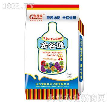 大量元素水溶肥料20-20-20-金谷通-瓮福金谷