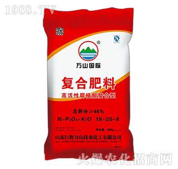 高活性腐植酸螯合型复合肥18-20-8-万山集团
