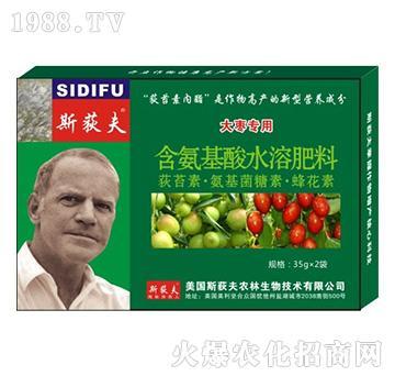 大枣专用-含氨基酸水溶
