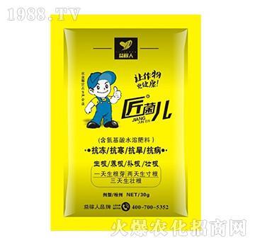 含氨基酸水溶肥30g-