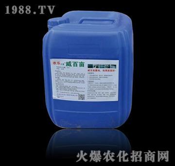土壤熏蒸剂-威百亩-伯伦特