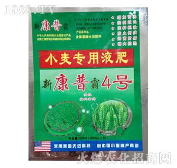 小麦专用液肥-新康普霸4号-农可信