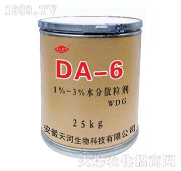 DA-6水分散粒剂-天河