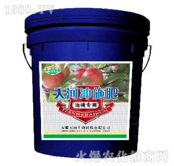 油桃专用-天河冲施肥