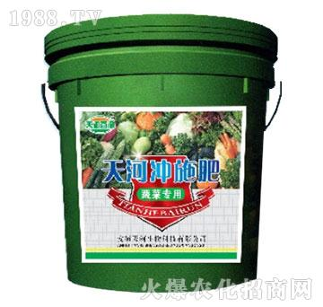蔬菜专用-天河冲施肥