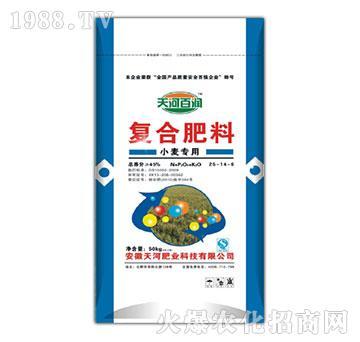 小麦专用复合肥料25-14-6-天河百润