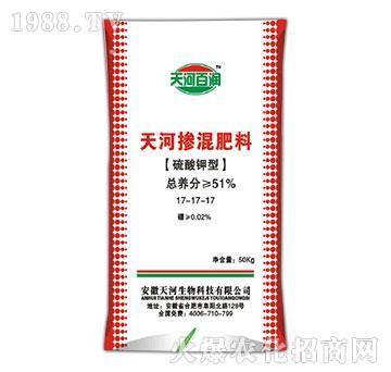 硫酸钾型掺混肥料17-17-17-天河百润