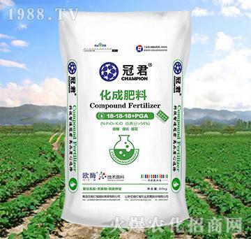 化成肥料18-18-1