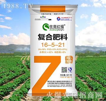 复合肥料16-5-21
