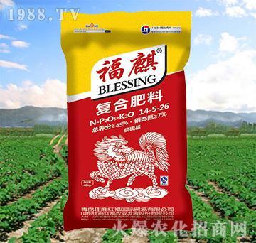 40kg复合肥料14-5-26-福麒-住商红福