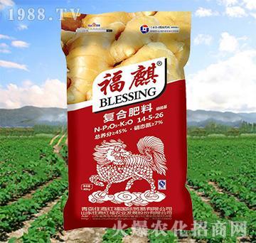 复合肥料14-5-26-福麒-住商红福