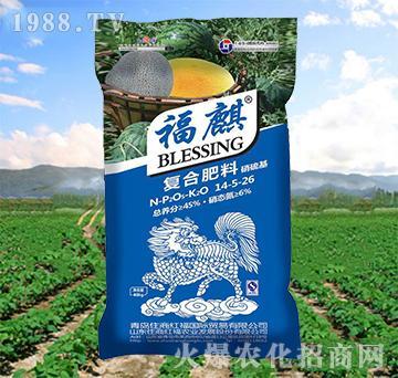 复合肥料14-5-26-福麒(瓜类)-住商红福