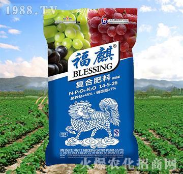 复合肥料14-5-26-福麒(葡萄提子)-住商红福