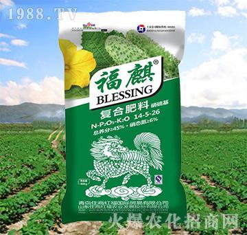 复合肥料14-5-26-福麒(黄瓜)-住商红福