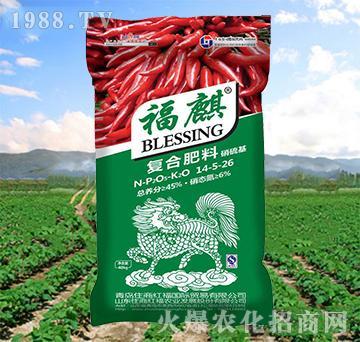 复合肥料14-5-26-福麒(辣椒)-住商红福