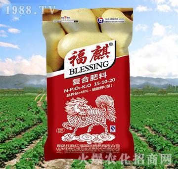 复合肥料15-10-20-福麒-住商红福