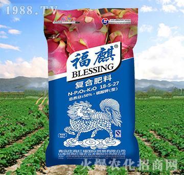 复合肥料18-5-27-福麒-住商红福