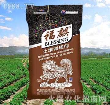 土壤调理剂-福麒-住商红福