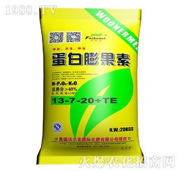 蛋白膨果素13-7-20+TE-沃尔美