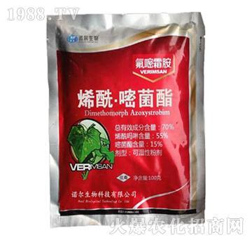 70%烯酰嘧菌酯-氟嘧霜胺-诺尔生物