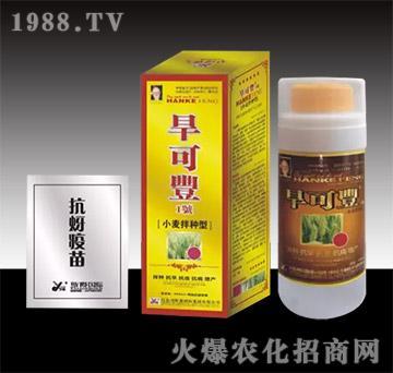 小麦专用型旱可丰1号种衣剂+抗蚜疫苗-昕爵