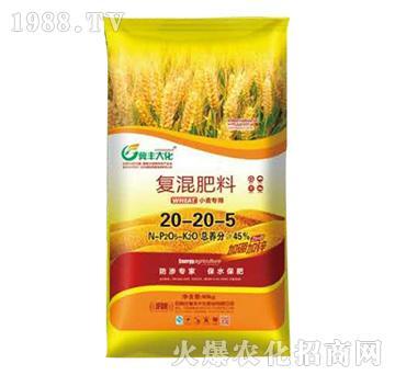 小麦专用复混肥料20-20-5-冀丰大化