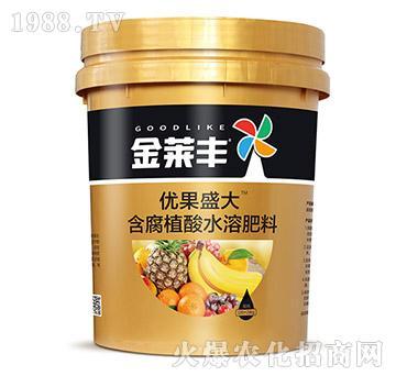 含腐植酸水溶肥料-优果